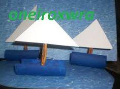 Αποτέλεσμα εικόνας για καλοκαιρινες κατασκευες