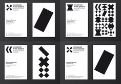 New identity for Design Museum Moscow by Amsterdam based design agency Lava (source: fontanel.nl)