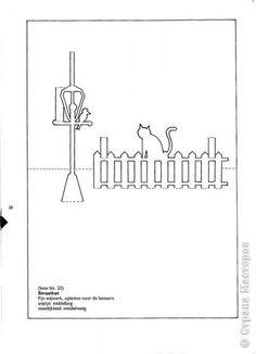 Открытка Киригами, pop-up: Открытки в стиле Рор uр и шаблоны Бумага. Фото 20
