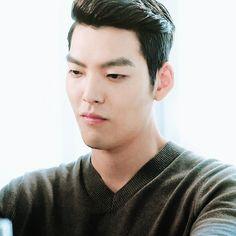 KIM WOO BIN as CHOI YOUNG DO