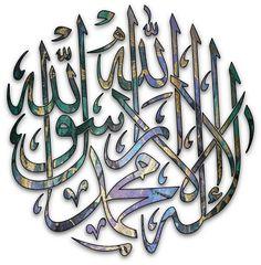 Shahadah – Islamic Graphics Islamic Wallpaper, Calligraphy Wallpaper, Beautiful Calligraphy, Islamic Art Calligraphy, Stencil Pattern, Calligraphy, Art, Islamic Wallpaper Hd, Islamic Calligraphy Painting