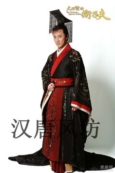 New-Chinese-Man-Han-Tang-font-b-Clothing-b-font-Emperor-Prince-Show-Cosplay-Suit-Robe.jpg (950×1425)