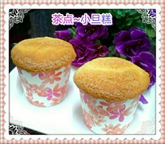 Just a little cup cake with a cup of tea...yum....