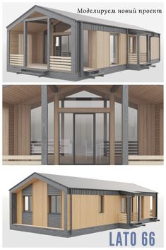 Shipping Container Home Designs, Container House Design, Small House Design, Small Cabin Plans, Weekend House, Factory Design, Forest House, Steel Buildings, Cozy Room
