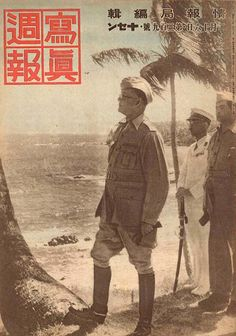 """Special Frontier Force Reviews Hump Airlift Operation 1942 - 1945. India's Nationalist Champion, """"NETAJI"""" Subash Chandra Bose, Commander of Indian National Army(INA) or """"AZAD HIND FAUZ"""" visited Andaman & Nicobar Islands in December 1943 after Japanese conquest of March 31, 1942."""
