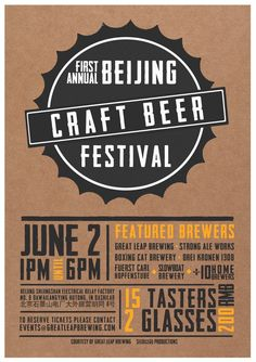 Beijing Craft Beer Festival - I'm there!