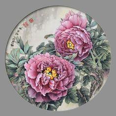 Resultado de imagen de Ли Чже (李 喆)