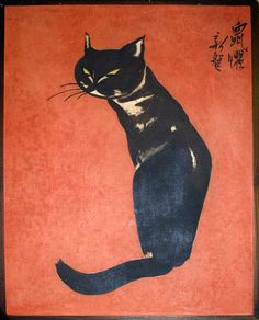 """Solitairy Cat on Persimmon Background Oil on Canvas"""" from shakalolo'"""