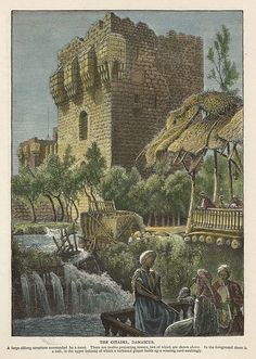 """ 'The Citadel, Damascus' wood engraved antique print, published in Picturesque Palestine, about Places Around The World, Around The Worlds, Wild Bull, Epic Of Gilgamesh, Cradle Of Civilization, Israel, Historical Pictures, Antique Prints, Damascus"