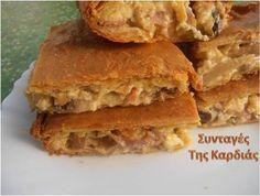 Greek Recipes, Apple Pie, Pizza, Menu, Desserts, Greek Beauty, Drink, Food, Menu Board Design