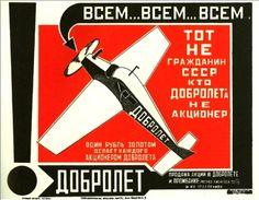 Aleksandr Rodchenko, Dobrolet, 1923