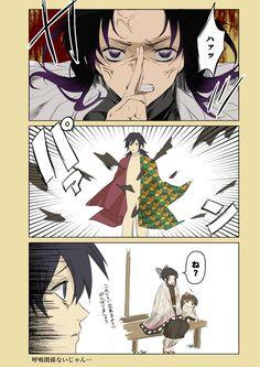 Demon Slayer, Slayer Anime, Kakashi, Naruto Uzumaki, Hxh Characters, Bat Family, Cursed Images, Anime Demon, Anime Art