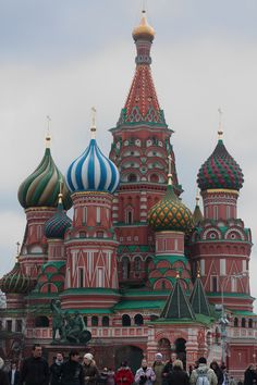 Transmongol I : Moscou Places to travel 2019 - Travel Photo Beautiful Places In The World, Places Around The World, Around The Worlds, Places To Travel, Travel Destinations, Places To Go, Nature Architecture, Destination Voyage, Famous Landmarks
