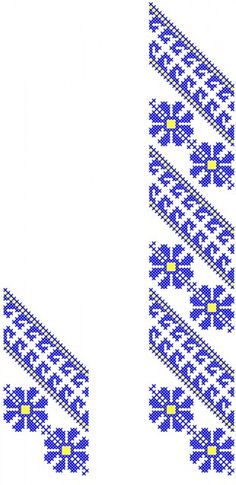 MP164 Beaded Embroidery, Embroidery Patterns, Cross Stitch Patterns, Darning, Cross Stitch Flowers, Loom Beading, Needle And Thread, Needlework, Knit Crochet