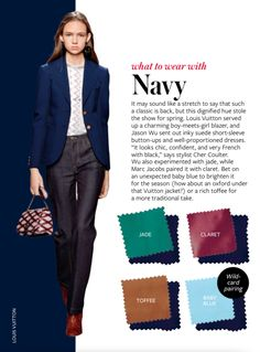 What to wear with NAVY