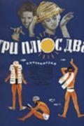 Скачать или смотреть онлайн советские фильмы, кино СССР