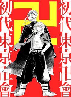 Otaku Anime, Anime Guys, Manga Anime, Anime Art, Fanarts Anime, Anime Characters, Pandora Hearts Oz, Anime Wallpaper Phone, Japon Illustration