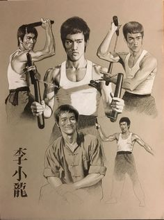A commissioned piece. Bruce Lee Poster, Bruce Lee Art, Bruce Lee Martial Arts, Martial Arts Movies, Martial Artists, Bruce Lee Workout, Bruce Lee Chuck Norris, Bruce Lee Pictures, Bruce Lee Kung Fu