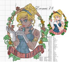 Picture only - Tim Shumate Disney Princess design - cross stitch pattern - Cinderella