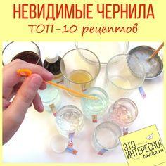химические опыты для детей Easy Science, Science Experiments Kids, Kids And Parenting, Parenting Hacks, Spy Party, Montessori Baby, Home Schooling, Kids Education, Fun Learning
