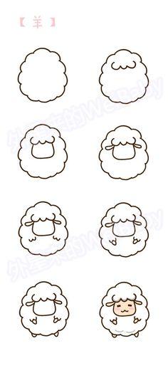27 New Ideas For Drawing Tutorial Easy Tekenen Cute Easy Drawings, Cute Animal Drawings, Kawaii Drawings, Doodle Drawings, Disney Drawings, Doodle Art, Drawing Disney, Easy Manga Drawings, Easy Sketches