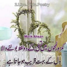 1252 Best Quotes In Urdu Hindi English Images Quote Manager