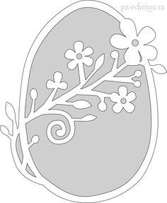 pasha-yajtso-vytynanka.png (578×704)