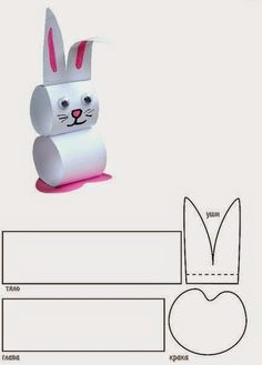 printables for kids Bunny Crafts, Diy Crafts For Gifts, Craft Projects For Kids, Easter Crafts For Kids, Diy For Kids, Easter Activities, Craft Activities For Kids, Kindergarten Activities, Preschool Crafts