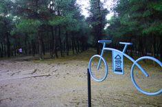 Άλσος Αγίου Δημητρίου - ΠΕΤΡΟΥΠΟΛΗ. Βόλτα με το πηδήλατο, πεζοπορία, κλπ!