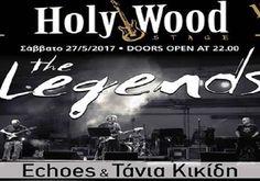 Echoes & Τάνια Κικίδη full band live στο HolyWood Stage, 27/5 Με διασκευές θρυλικών κομματιών της ροκ...