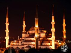 Alsoltan Ahmad Mosqu in turky Mosque, Islam, Turkey, Turkey Country, Mosques