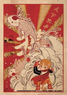 illustration by William Chua at Coroflot.com