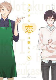 How To Draw Hair, Learn To Draw, Koi, Hard To Love, Manga Covers, Manga Pictures, Manga Drawing, Fujoshi, Shoujo