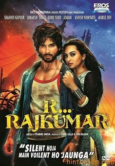 Shake It Up! Rustom Movie, R Rajkumar, Workout Dvds, Shahid Kapoor, Star Cast, Indian Movies, Film Industry, Belly Dance