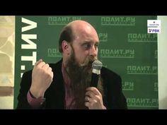 Федор Успенский: «Имя и власть в Древней Руси»