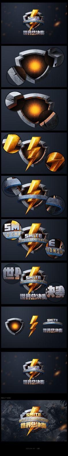 """Veja imagem """"Smite World Finals logo"""" ..."""