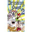 Drinking Quest 2: Yeddy Vedder's Yeti Adventure