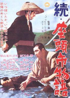 The Tale of Zatoichi Continues (1962) Zoku Zatoichi Monogatari (Kazuo Mori)