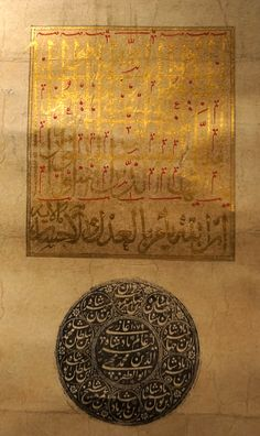 Letter from the emperor Aurangzeb to William III Dated 7 Sha'ban 1113 AH January Or. 6286 (C) The British Library Board Islamic World, Islamic Art, Islamic Calligraphy, Calligraphy Art, Mughal Miniature Paintings, Mughal Paintings, History Of India, Medieval World, Mughal Empire