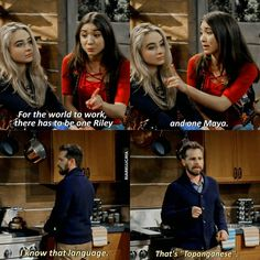 "#GirlMeetsWorld 3x06 ""Girl Meets Upstate"""