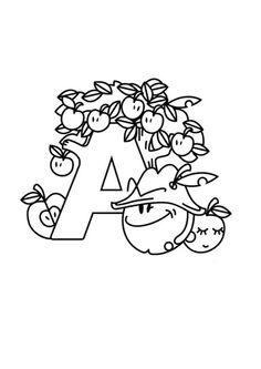 Exercices à imprimer pour les enfants. Alphabet 14