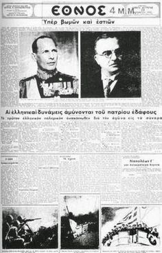 Dinge en Goete (Things and Stuff): This Day in WWII History: Nov 18, 1940: Hitler furious over Italy's debacle in Greece