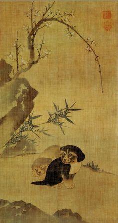Korean folk painting: Dog  / 쌍구자도 (雙狗子圖): Painting of two puppies
