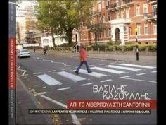 Vasilis Kazoulis & Kitrina Podilata - Svise mou ta fwta---->svise mou ta fwta gia na dw t'asteria Street View, Music, Musica, Musik, Muziek, Music Activities, Songs