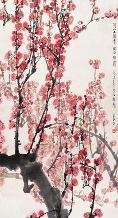 Li Shan(李山 Chinese, via Korean Painting, Chinese Painting, John Legend, Manhattan, Simple Prints, Korean Art, China Art, Summer Prints, Japanese Prints