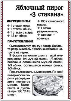 Japanese Cheesecake, Cookie Pie, Russian Recipes, Dessert Recipes, Desserts, Sugar Cookies, Food Art, Banana Bread, Bakery