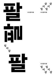 t212_KUb_홍미라_w10_01a