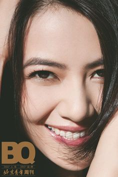 Take a Near Look at Gao Yuanyuan - Chinese Films
