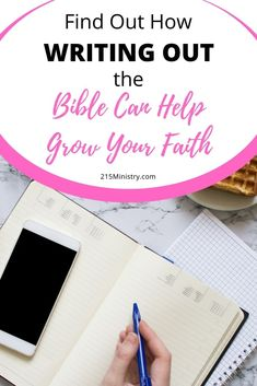 Hundreds of believers are writing out the Bible, one book at a time, and finding their faith increasing in leaps and bounds. Here are some tips for how you, too, can write out the Bible. #writetheBible #biblewriting #scripturewriting