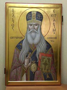 St. Seraphim of Sofia Wonderworker